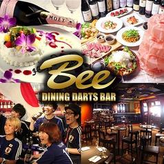 ビー Bee 栄店のコース写真