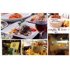 厨 くりや kuriyaの写真