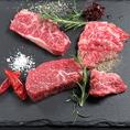 焼肉 食べ放題 飲み放題 食べ飲み放題 黒毛和牛 牛タン 和牛