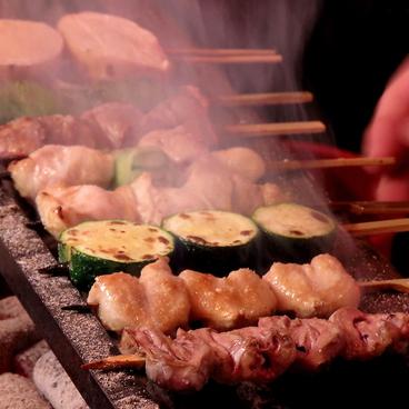 焼鳥 かもしやのおすすめ料理1