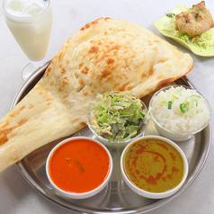 本格的なインド料理 サンライズのおすすめ料理1
