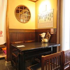 韓国スープ食堂 ソガシッタンの雰囲気1