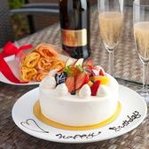 Patisserie &Restaurant Amour アムール 原木中山店のおすすめ料理2