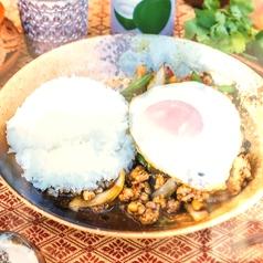 アジアンスタンドキリークThaiのおすすめ料理1