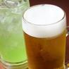 イタリ和ン酒場 一撃 イチゲキのおすすめポイント2