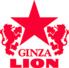 ビヤホール ライオン 池袋東口店のロゴ