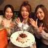 くいもの屋 わん 藤沢 プライムビル店のおすすめポイント3