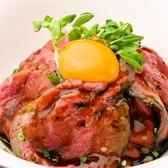 肉バル 麺ダイニング ユマ YUMA 新橋本店のおすすめ料理3