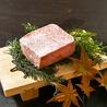 神戸牛焼肉&生タン料理 舌賛 ZESSANのおすすめポイント1