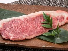 豊後牛の極上サーロインステーキ