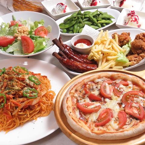 ◆3時間◆【パーティープラン】料理7品+カラオケ お一人様1990円(税抜)