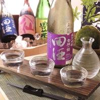 【種類豊富】肴と一緒に日本酒も