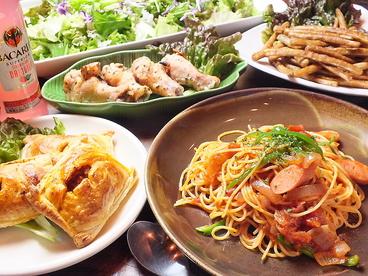 安-Bartic ヤスバーティック 金沢片町店のおすすめ料理1