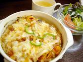 パスタ&オムライス KOBOOのおすすめ料理3
