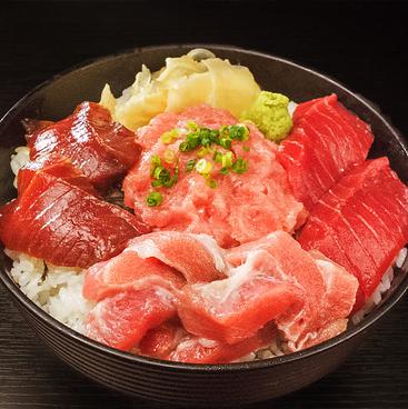 かぶきまぐろ 両国 江戸noren店のおすすめ料理1