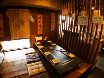 七笑 姫路の雰囲気1