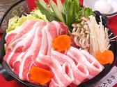 薩摩六白亭 帯山店のおすすめ料理3