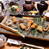 串の坊 銀座本店のおすすめ料理3