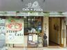 Cafe + Pizza Feliceのおすすめポイント1