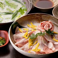 紅葉の響 赤坂店のおすすめ料理1