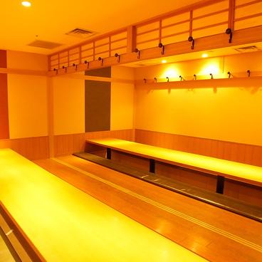 うおや一丁 横浜西口店の雰囲気1