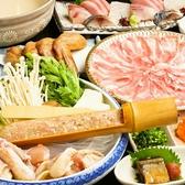 惣吉 そうきち 久留米のおすすめ料理2