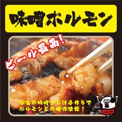 焼肉 赤牛肉次郎のおすすめ料理1