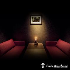 4名様までの完全個室。デートや女子会、合コンにも最適の限定個室です。ご予約はお電話にてお願いします。