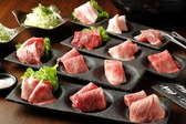 炙屋武蔵のおすすめ料理2