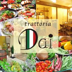 トラットリア Dai ダイの写真