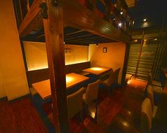 横浜の喧騒を忘れさせる、上質な空間…【完全個室 誕生日 記念日 横浜 和食 居酒屋】