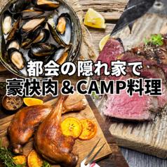 クワン QWAN 名古屋駅店のコース写真