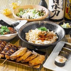 響き HIBIKI 栄錦店のコース写真