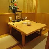 デートに人気の個室が充実。2名個室も多数ご用意♪出張等でのお一人様も大歓迎。お食事のみでもご利用頂けます。