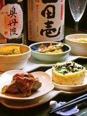 灘の酒処 きらず・豆腐料理 よしみ亭の写真