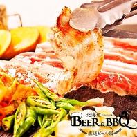 BBQ・和牛・サムギョプサル食べ飲み放題2980~4980円!
