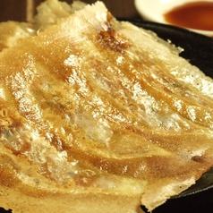 ニラ餃子/チーズ餃子/納豆餃子/エビ餃子/