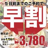 山内農場 天満橋駅前店のおすすめ料理2
