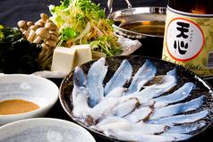 関門海峡たこ料理 千春の写真