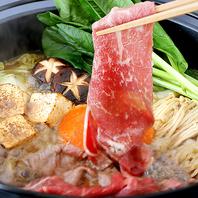 【ご予約必須】国産黒毛和牛すき焼きセット