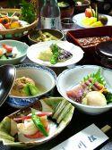 川松 別館のおすすめ料理2