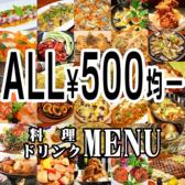 海峡 渋谷公園通り店のおすすめ料理2