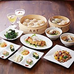 鼎泰豊 アトレ恵比寿店のコース写真