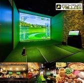 スポーツ&カフェ&バー YELLOW イエロー 熊本のグルメ