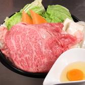 しゃぶ壱 北新地のおすすめ料理2