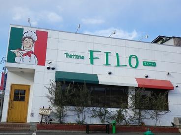 Trattoria FILO トラットリア フィーロの雰囲気1