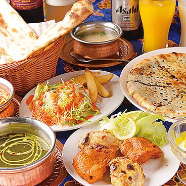 インド料理 カトマンズのおすすめ料理1