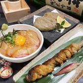 ひなた 松山市のおすすめ料理3