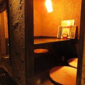 足を伸ばしてゆったりと…畳が香る座敷は宴会にオススメ!ちょっぴり暗めの照明が落ち着いた雰囲気◎