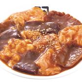 牛角 徳島中央店のおすすめ料理3